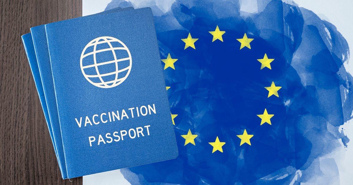 Еврокомиссар: использование паспорта вакцинации будет добровольным