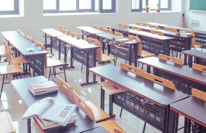 Переговоры по зарплатам учителей пройдут на следующей неделе