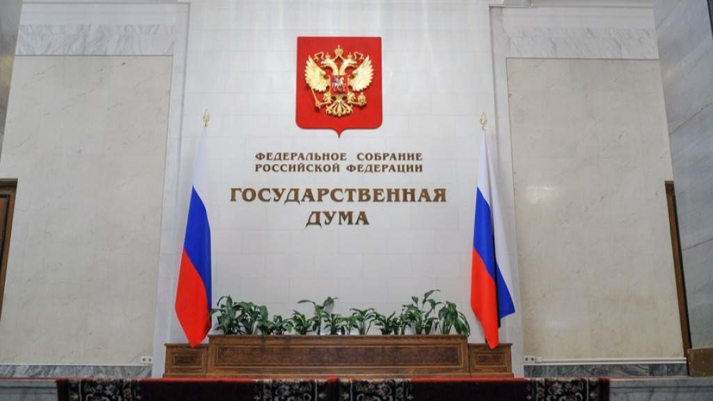 Госдума назначила спикером Вячеслава Володина и выбрала глав комитетов