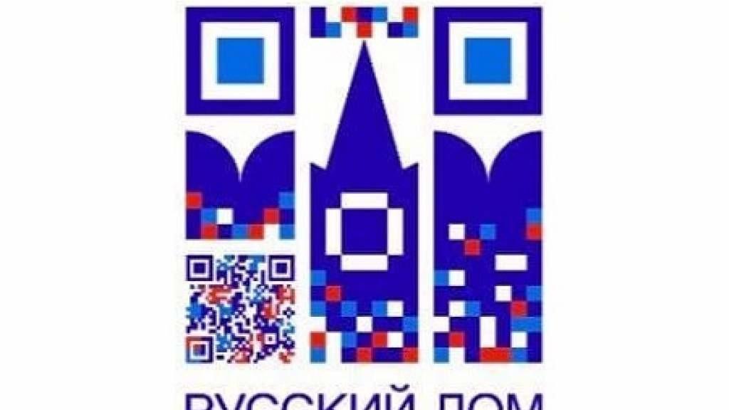 Россотрудничество и Московский юридический университет им. Кутафина подписали соглашение о взаимодействии
