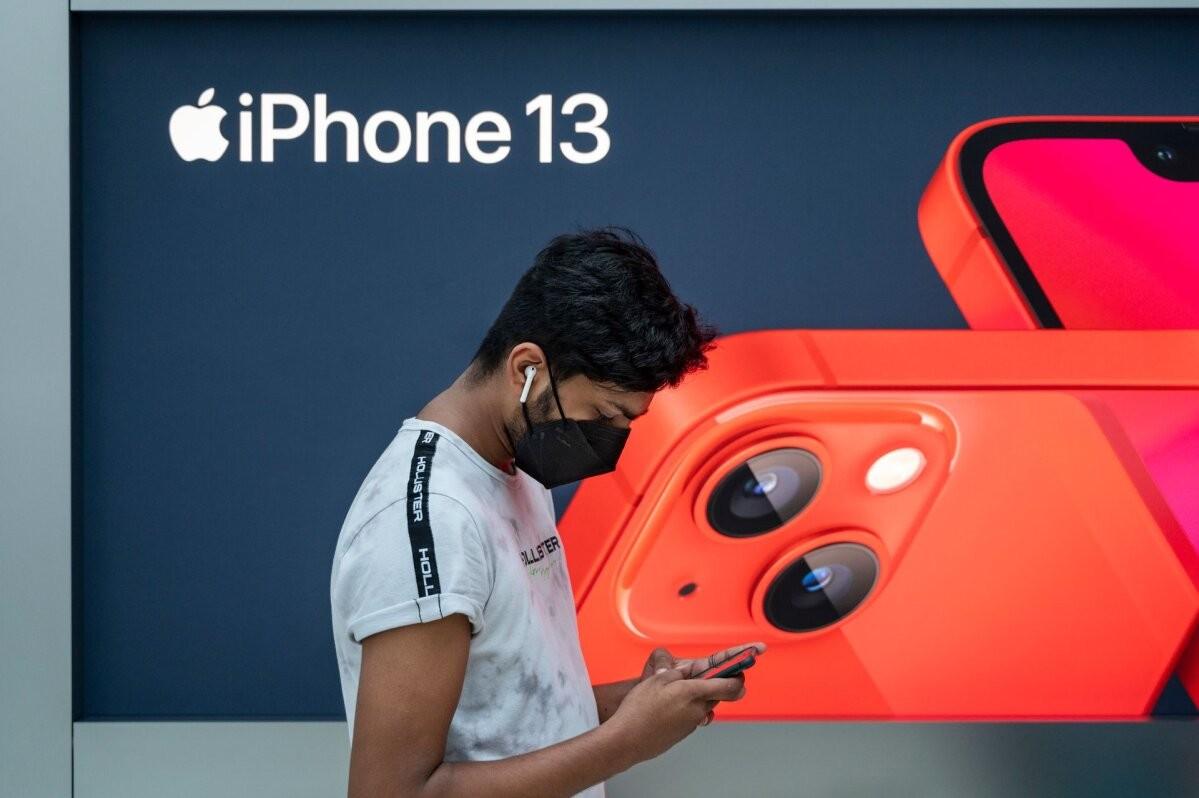 Apple планирует сократить производство нового iPhone 13