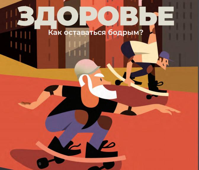 В Нарве справочник для пожилых назвали прорывом в области внимания к пенсионерам