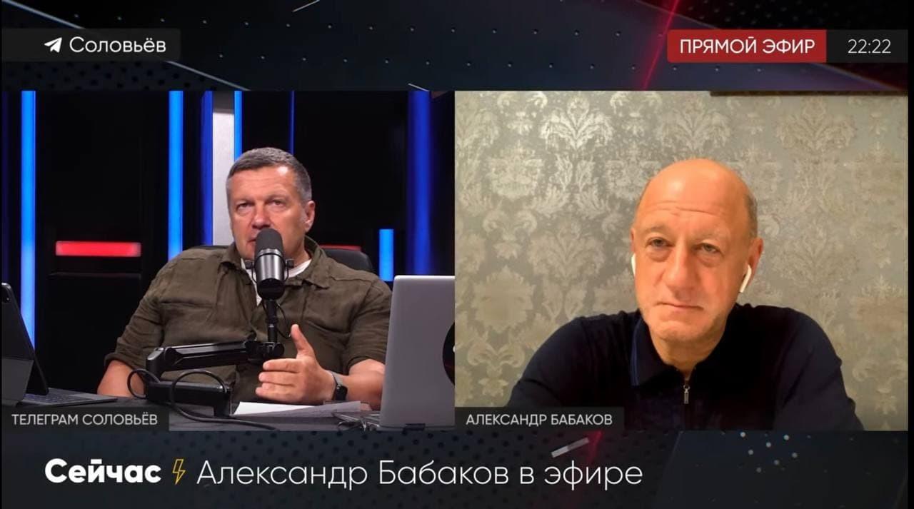 Александр Бабаков: «Справедливая Россия – За Правду» знает как вдвое увеличить доходы населения России за 5 лет
