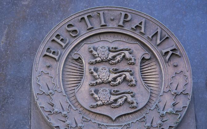 Банк Эстонии: восстановление экономики сдвигается на второе полугодие