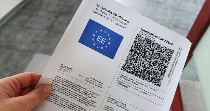 Вакцинируйтесь: власти Эстонии не желают признавать неофициально переболевших COVID-19