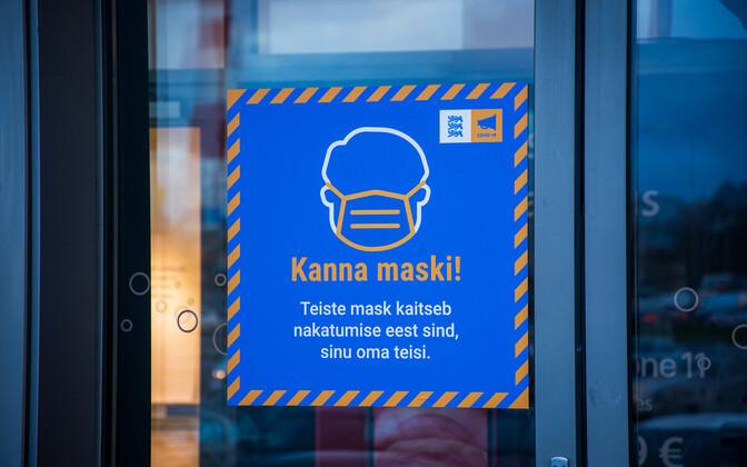 В Эстонии выявили 1204 новых случая заражения коронавирусом