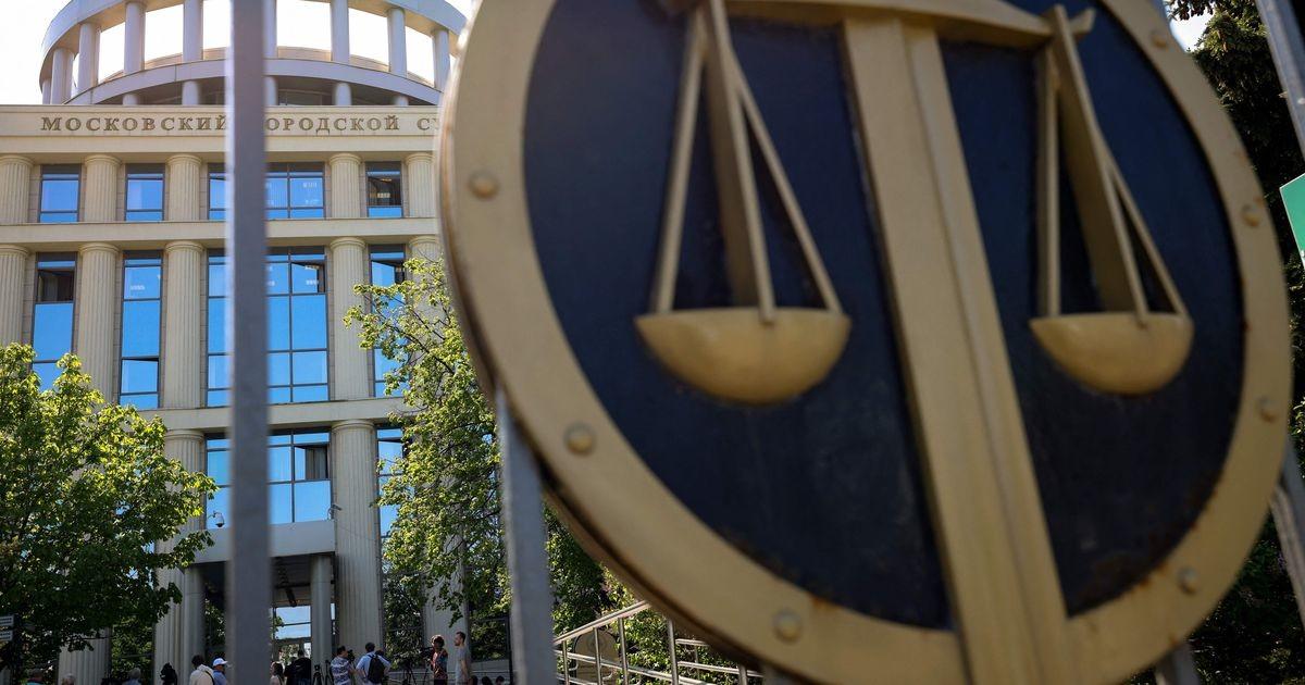 Следствие объединило пять уголовных дел против членов ФБК