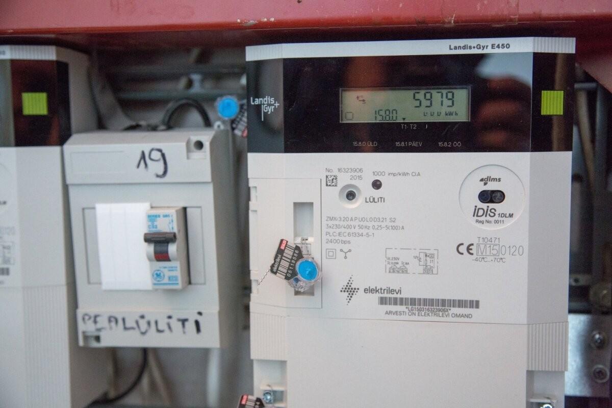 В среду ожидается взлет цены на электричество
