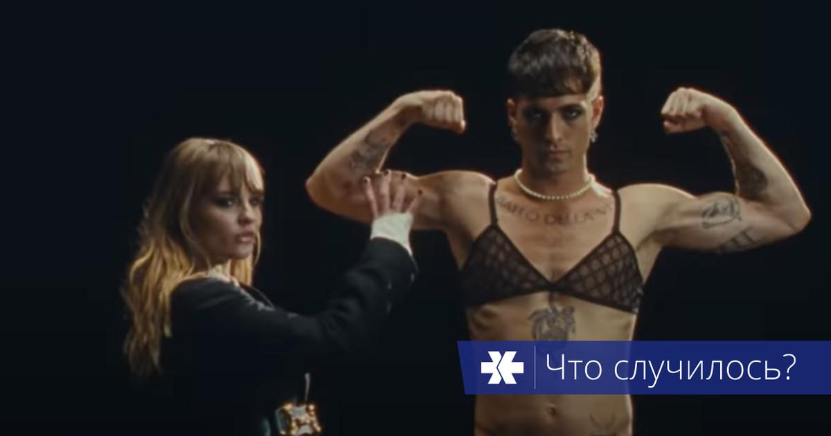 «Мы захватили комменты»: Måneskin выпустили новый клип! Его особенно оценили русские