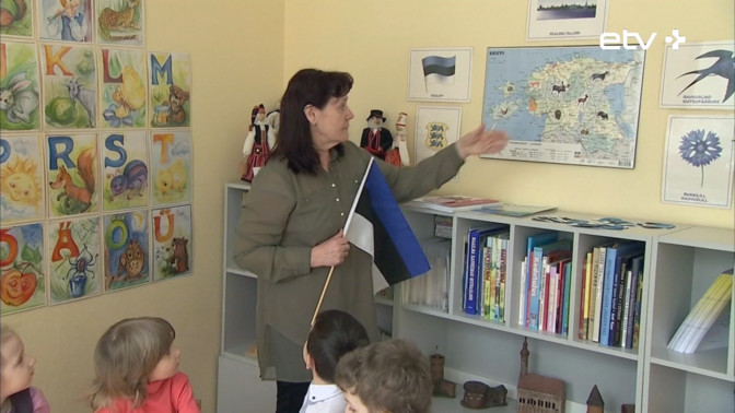 Тартуский опыт: все больше русскоязычных детей учатся в эстонских школах