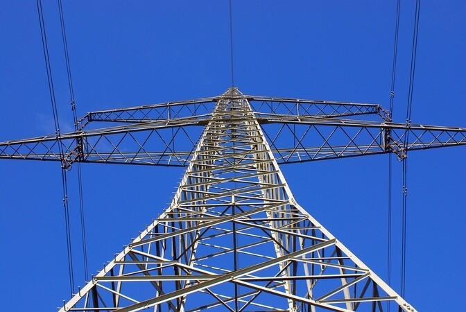 В Рийгикогу обсуждают предложение снизить НСО на энергоносители
