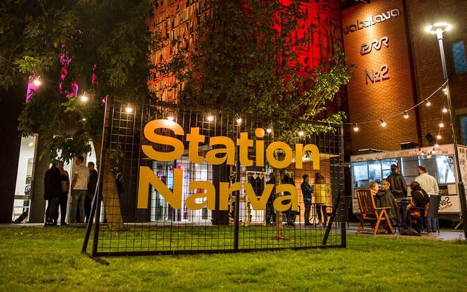 Организаторы Station Narva опубликовали полную музыкальную программу фестиваля