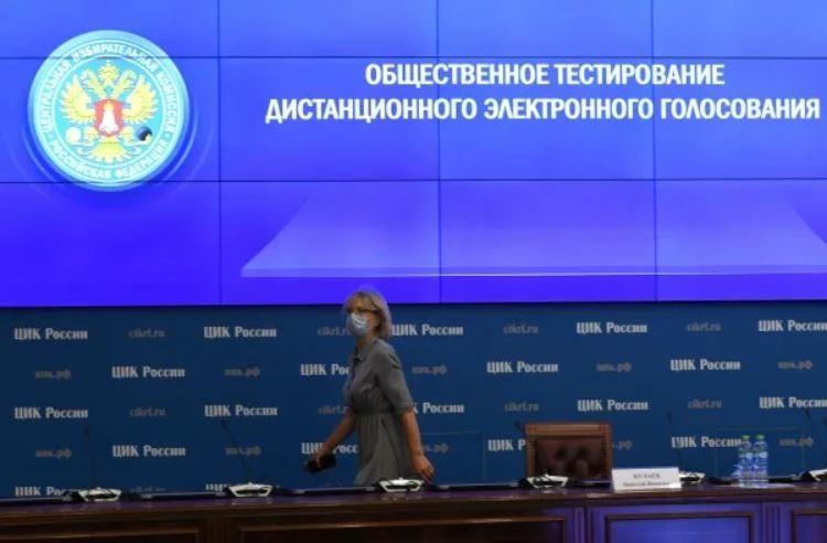 Александр Корнилов: о проблемах дистанционных выборов в Государственную Думу РФ