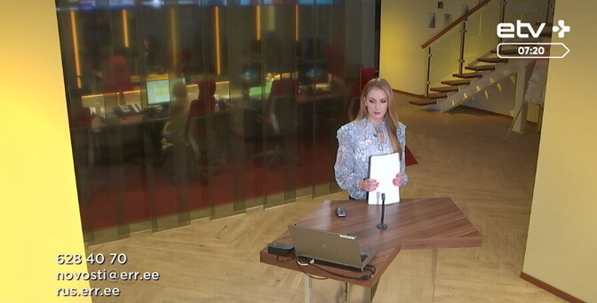 Утренние теленовости ERR 14.10.2021 (07:15)