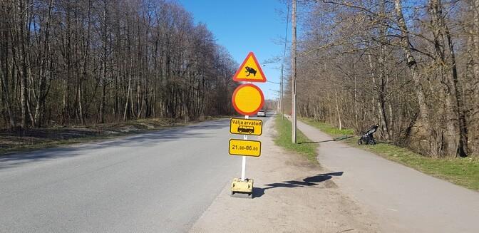 На столичной улице Астангу для защиты земноводных до 1 мая ограничили движение транспорта