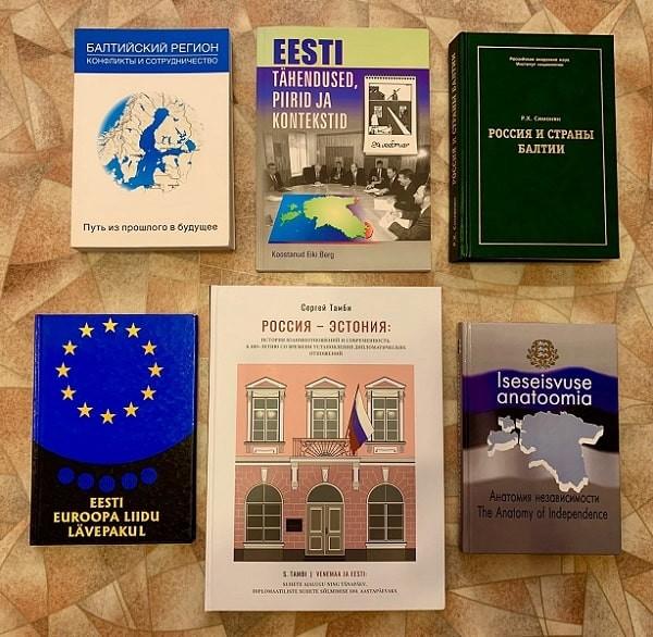Динамичные и драматичные — вышла книга о взаимоотношениях Эстонии и России