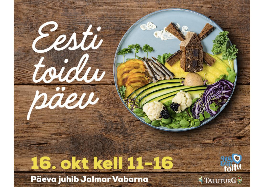 День эстонской еды в Lõunakeskus