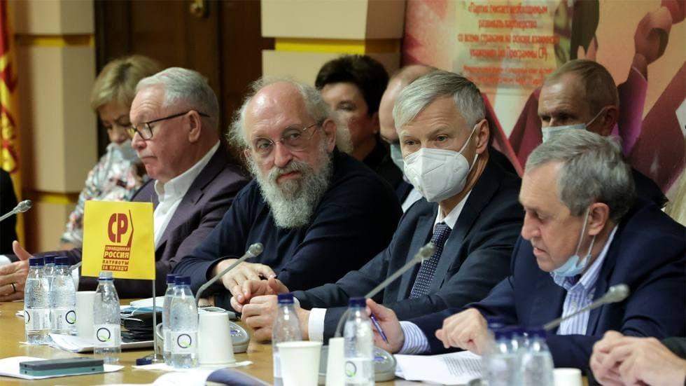 Анатолий Вассерман вошёл в состав думской фракции «Справедливая Россия – За правду»