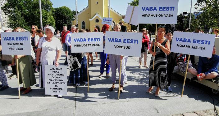 В Таллине состоялся митинг против принудительной вакцинации и дискриминации