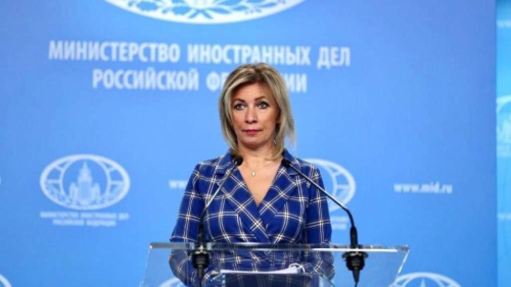 МИД опубликовал обзор «Внешнеполитическая и дипломатическая деятельность Российской Федерации в 2020 году»
