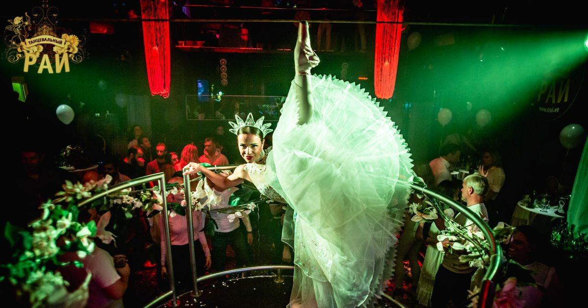 Любимая вечеринка таллиннцев вернулась после долгого перерыва из-за коронавируса