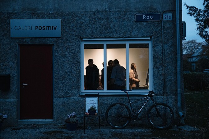 ФОТО: открылась выставка фотохудожника Фредерика Кланберга о постсоветском пространстве