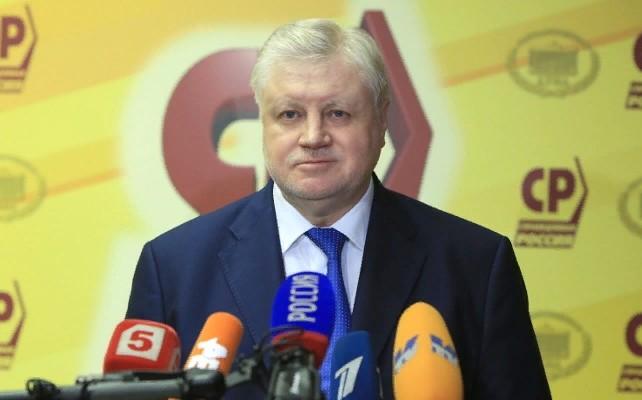 Лидер «Справедливой России — За правду» Миронов: возможности ипотеки в России исчерпаны