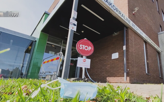 На Ида-Вирускую центральную больницу обрушилась волна желающих помочь