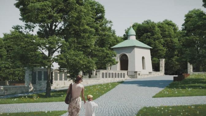 На восстановление часовни на белогвардейском кладбище в Копли продолжают собирать средства
