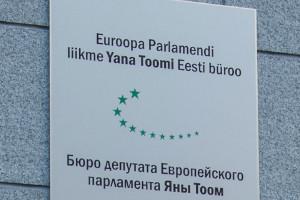 Эстонское бюро депутата ЕП Яны Тоом продолжает бесплатные юридические консультации