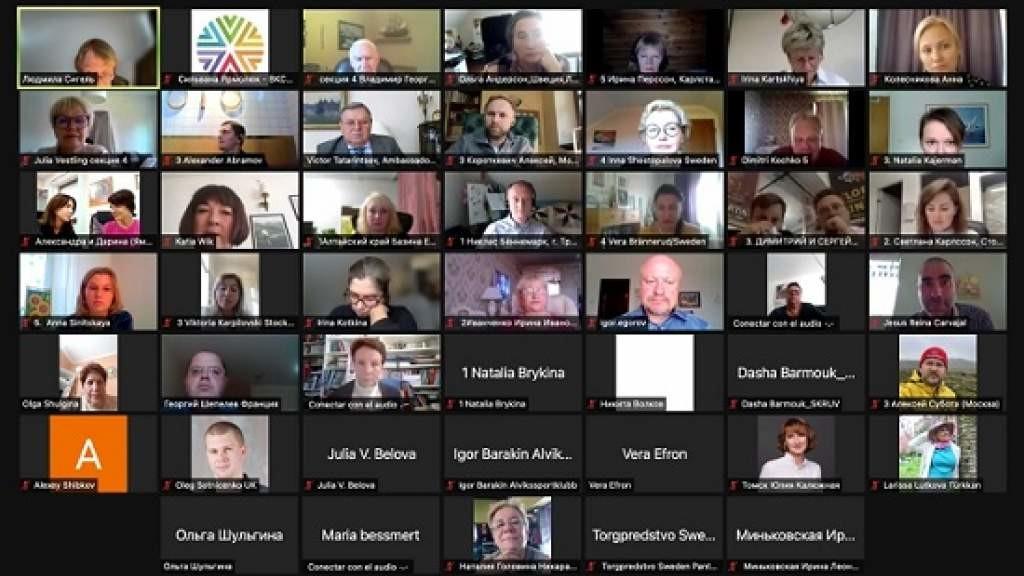 Резолюция XIV Общешведской отчетно-выборной онлайн-конференции