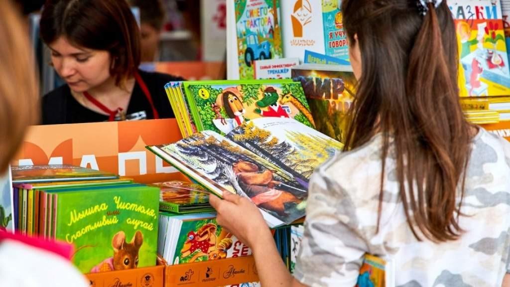 Россиянам вручили награды Международного совета по детской книге