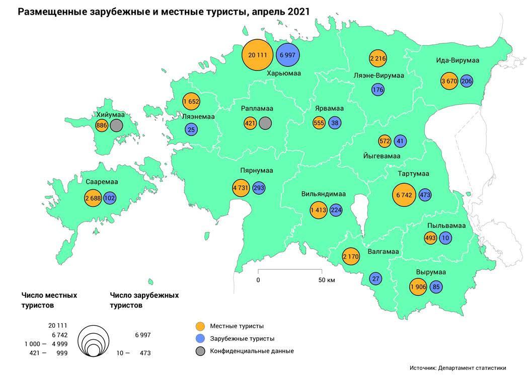 В апреле туристов в Эстонии было в три раза больше, чем в прошлом году