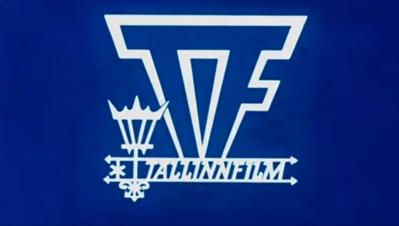 Таллинский киногородок внесли в список значимых для государства объектов культуры