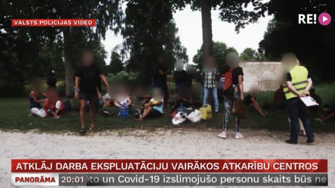 В Латвии преступники занимались торговлей людьми под прикрытием борьбы с зависимостью