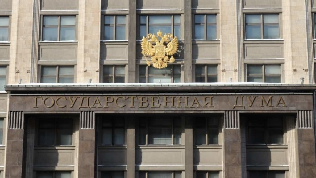 Госдума приняла заявление из-за украинского законопроекта о коренных народах