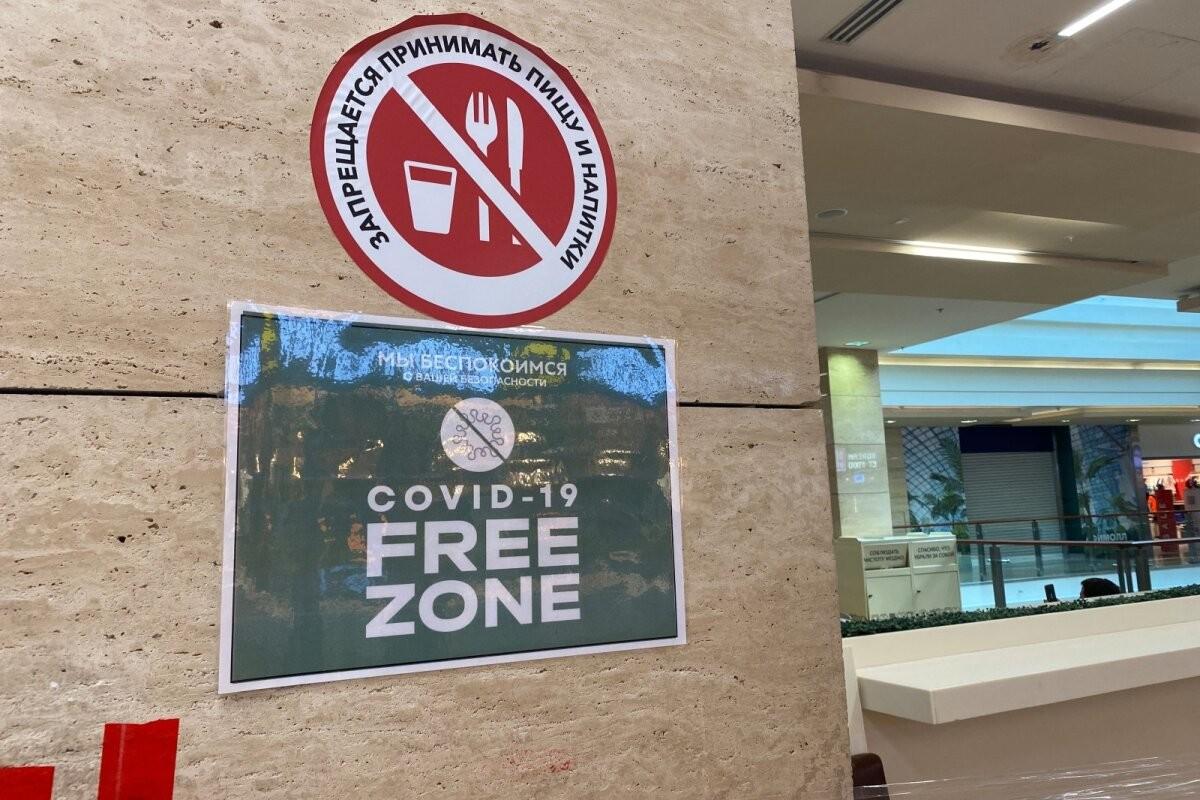 В Москве отменят QR-коды для посещения ресторанов