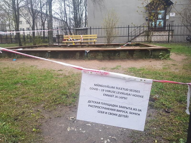 Локдаун в Эстонии продлили на две недели