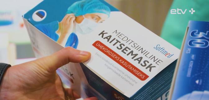 Эстония отправит американскому штату Мэриленд защитные маски