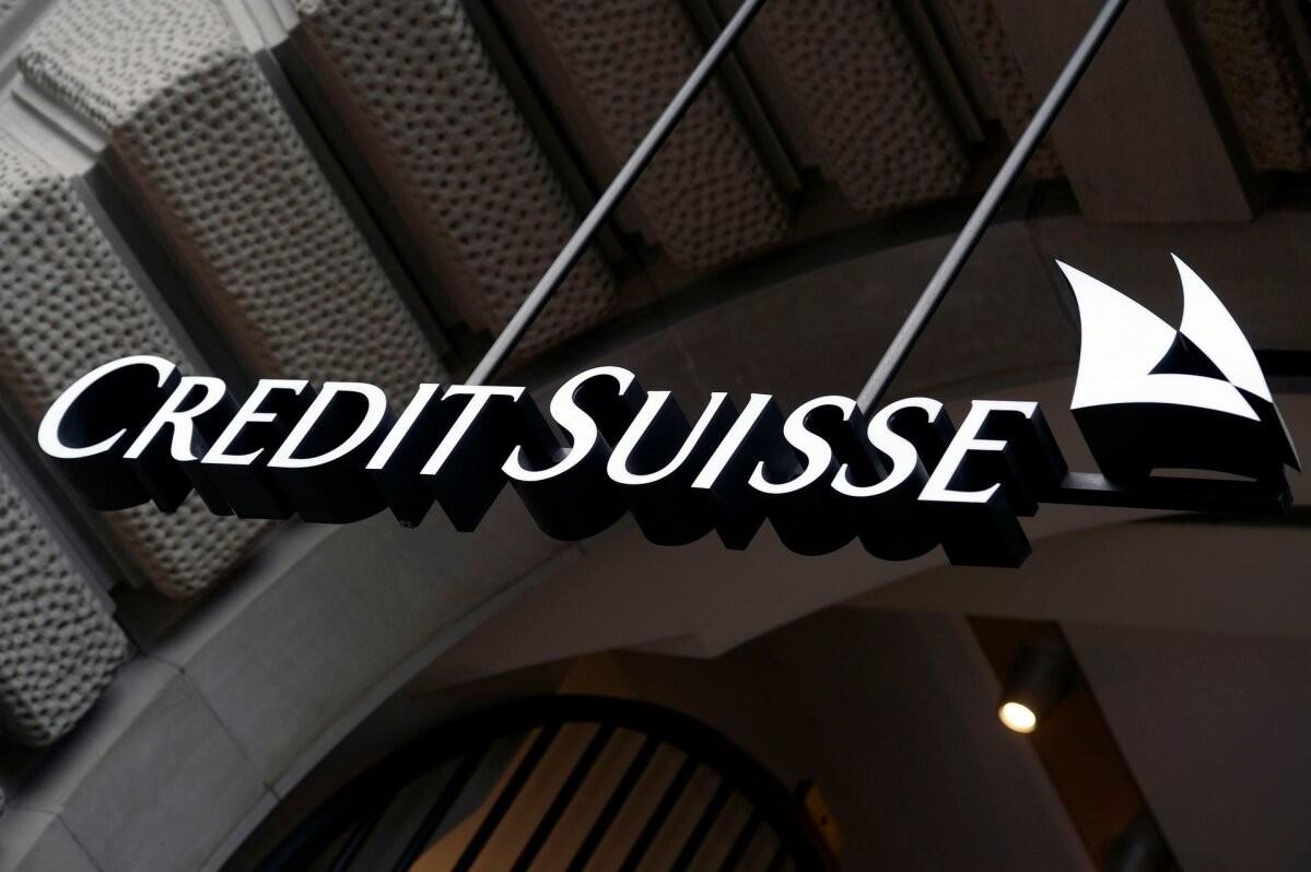 Credit Suisse и Nomura предупредили о возможных миллиардных убытках