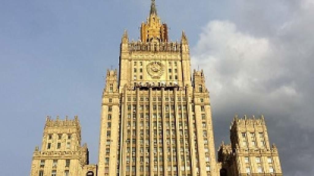 Открытие и пленарные заседания Всемирного конгресса соотечественников будут транслироваться на информресурсах МИД России