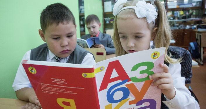 Премьер Эстонии назвала дату ликвидации русскоязычного образования в стране