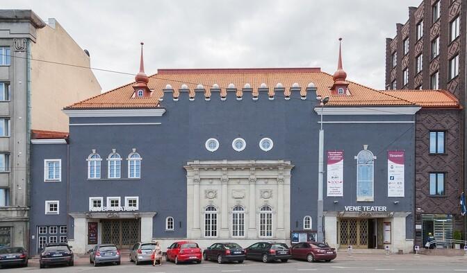 Русский театр через суд пытается выселить своего арендатора: договор заключили в 1990 году