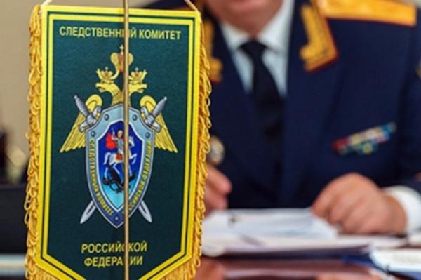 СК возбудил уголовное дело после обнаружения захоронения военных лет под Смоленском