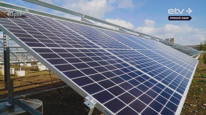 В Нарве активно развивают зеленую энергетику, что за этом стоит?